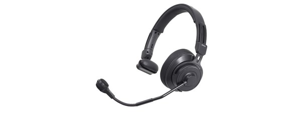 Audio Technica BPHS2S Broadcast Headset